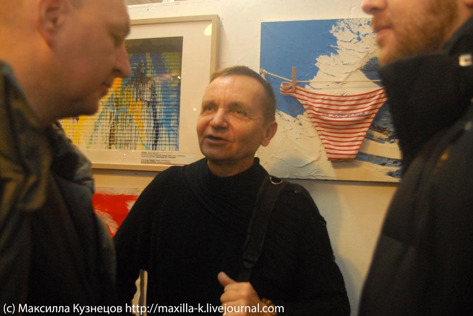 Андрей Бычков и Не просыхая