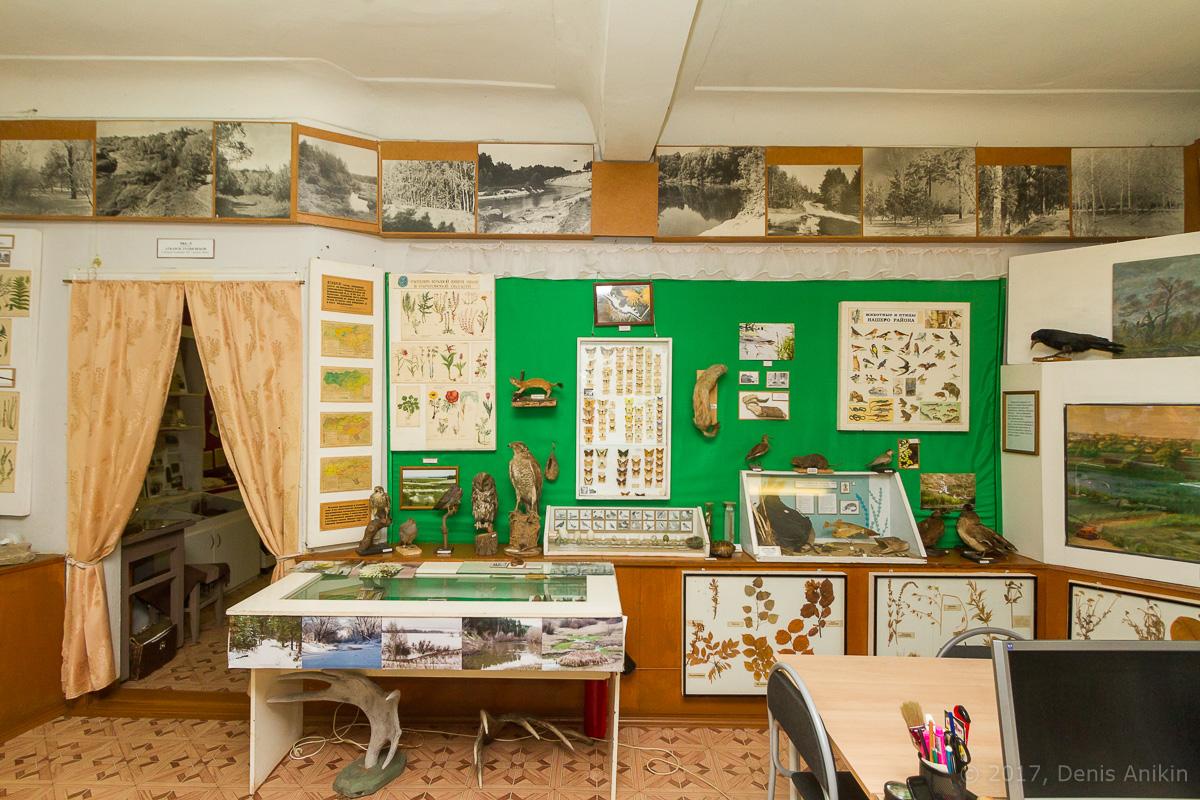 Аткарский музей краеведения фото 3