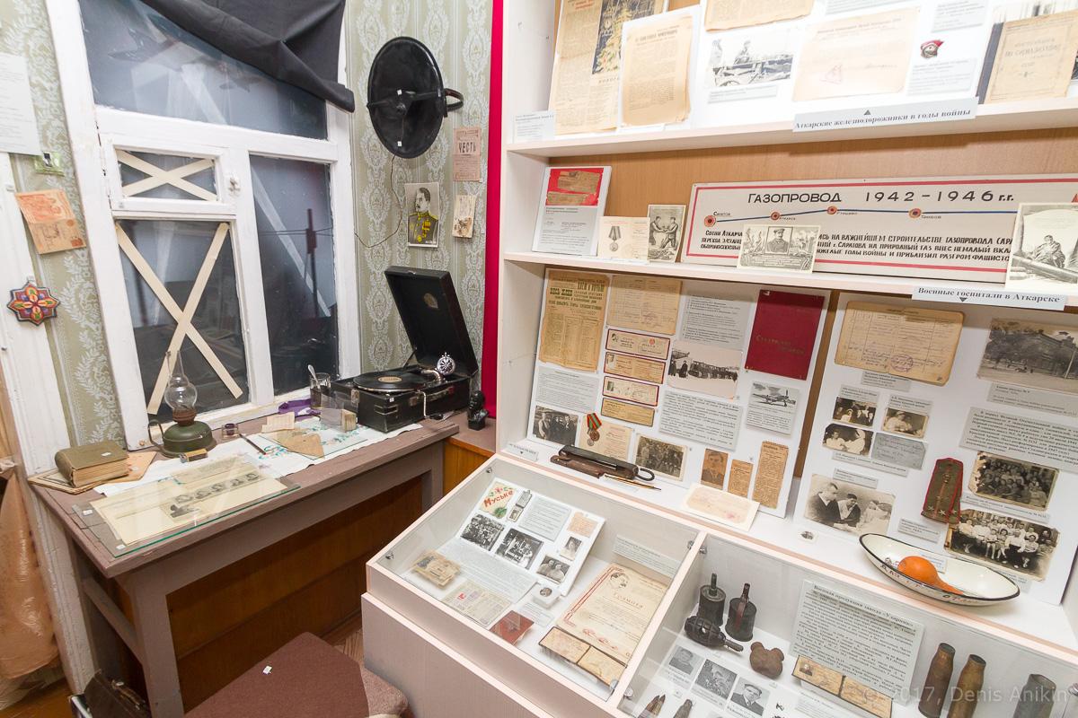 Аткарский музей краеведения фото 19
