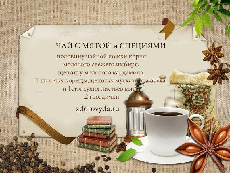 https://img-fotki.yandex.ru/get/113457/60534595.1424/0_1a8581_169a85ce_XL.jpg