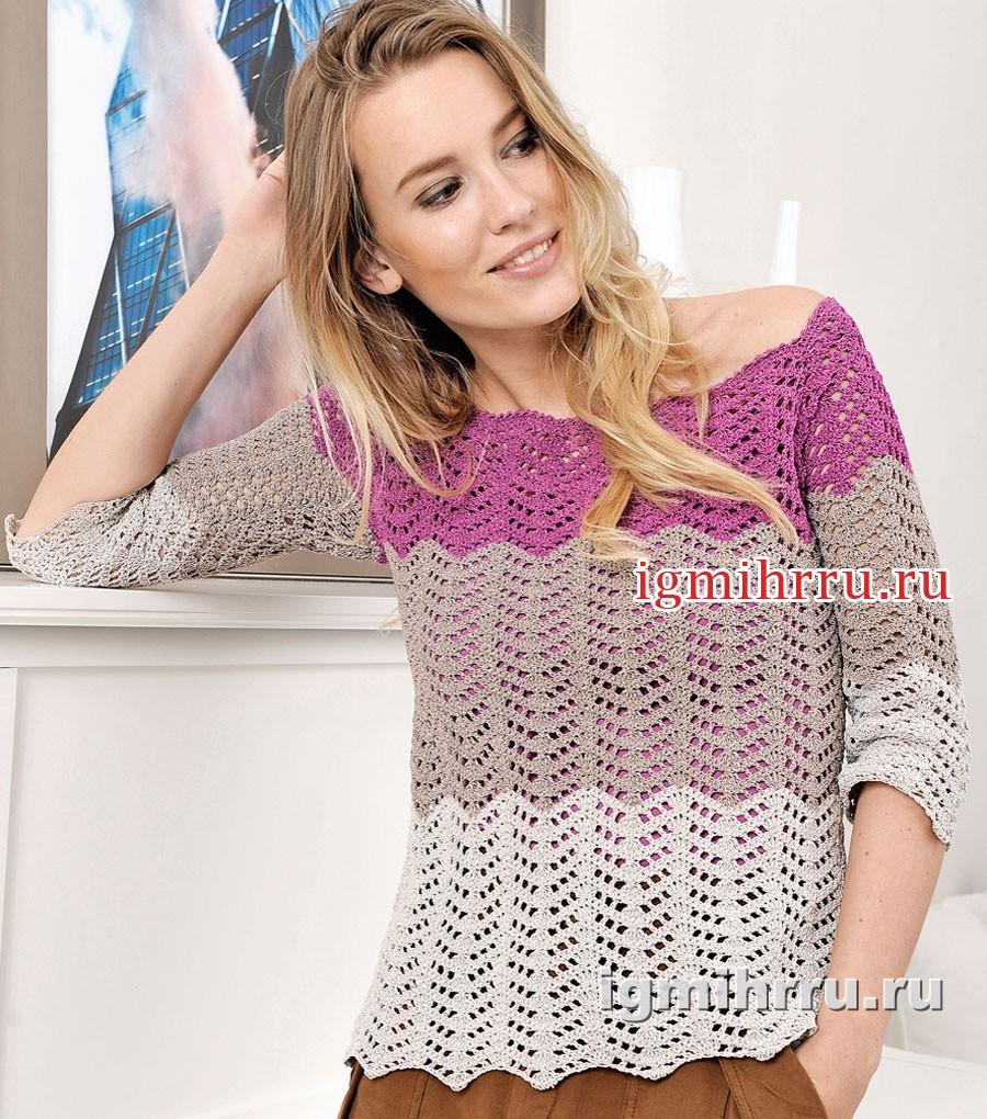 Трехцветный пуловер с волнистым узором. Вязание крючком