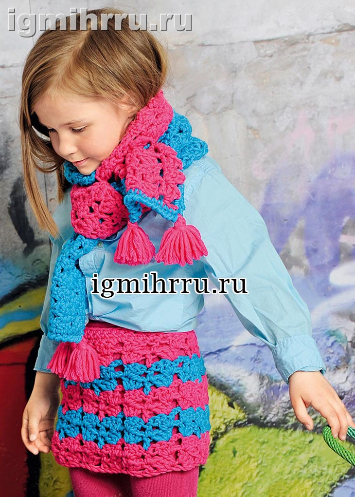 Для девочки 4-9 лет. Двухцветная ажурная юбка и шарф. Вязание крючком