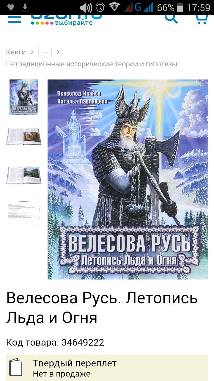 https://img-fotki.yandex.ru/get/113457/9381639.0/0_f6ebb_f9415982_orig.jpg