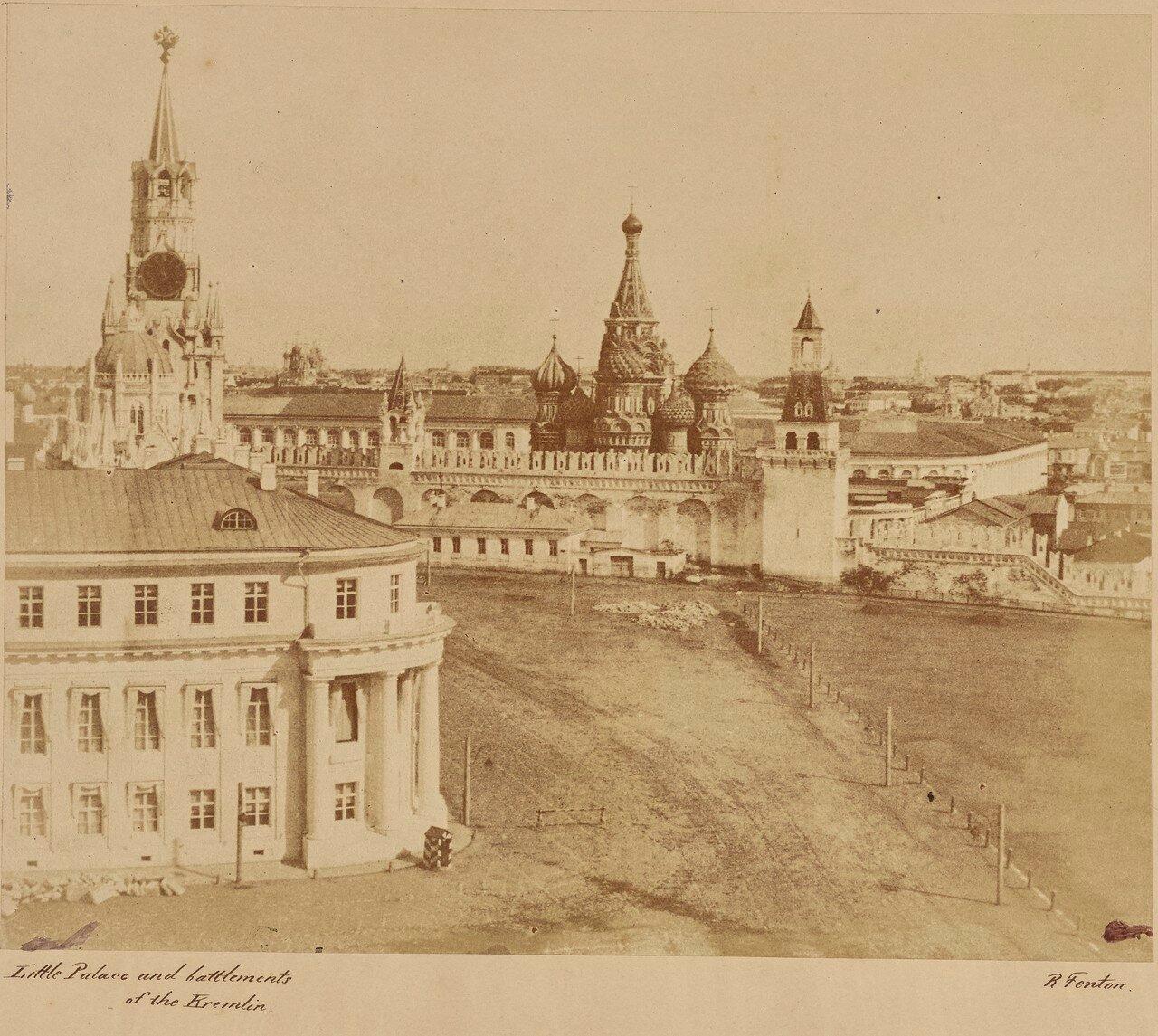 Малый Николаевский дворец и Кремлевские стены