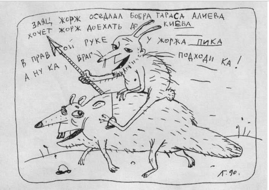 По поводу гибридной войны.jpg