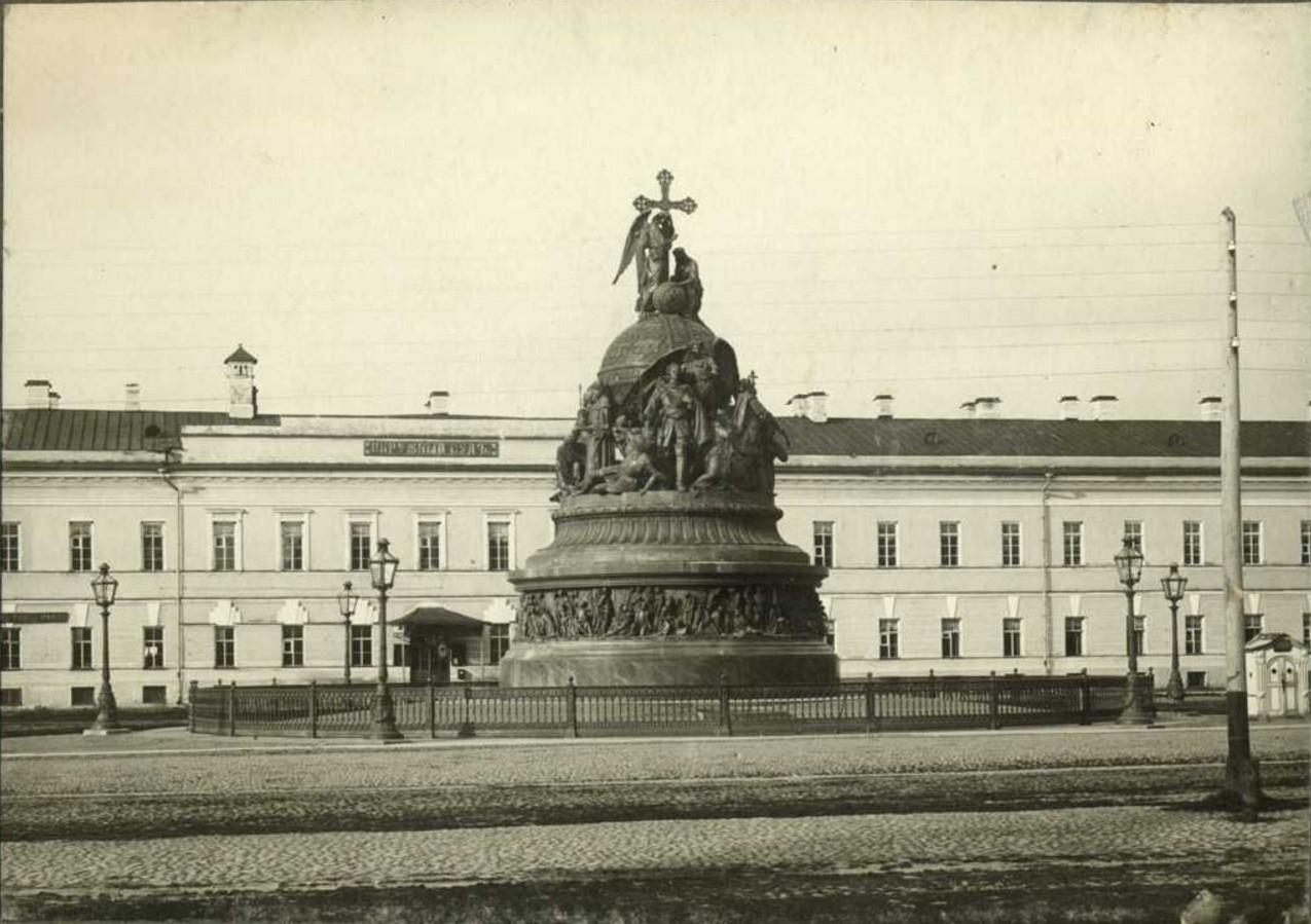 Памятник Тысячелетия России и окружной суд