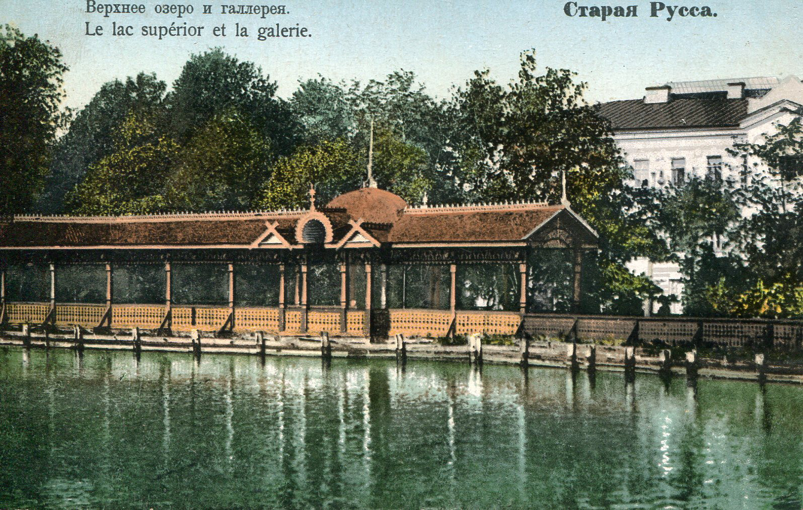 Верхнее озеро и галереи