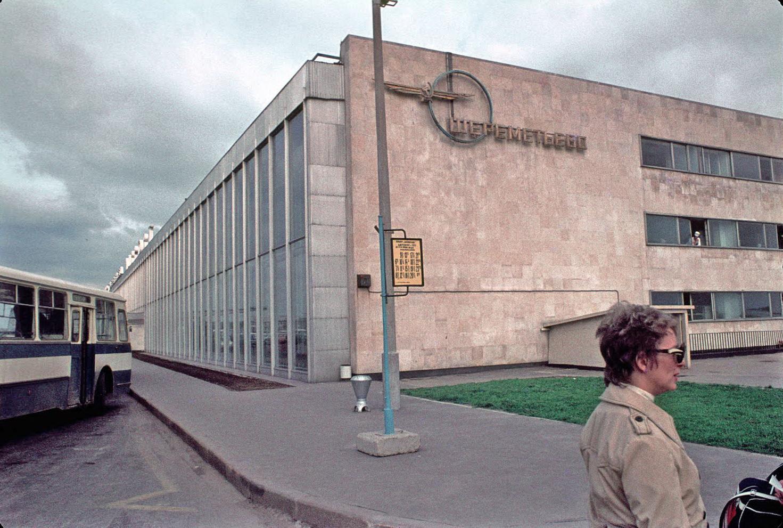 1971. Аэропорт  «Шереметьево-1»