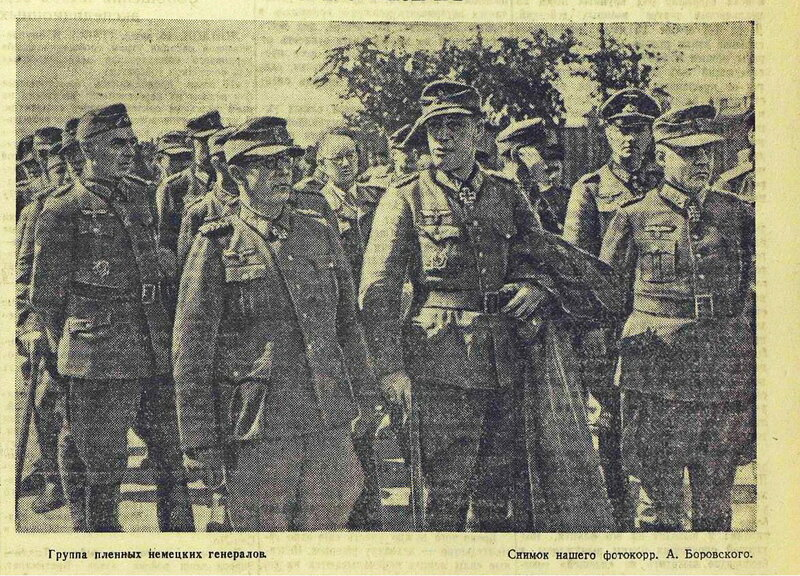 Иностранные военнопленные в советском плену