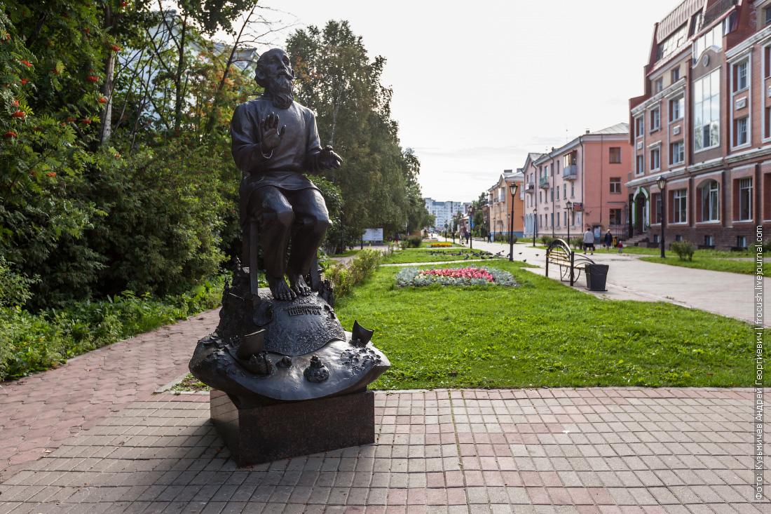 Архангельск Памятник писателю Борису Викторовичу Шергину