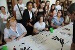 21.Мастер-класс по японской каллиграфии проводит мастер-каллиграф из Японии Такэфуса Сасида.jpg
