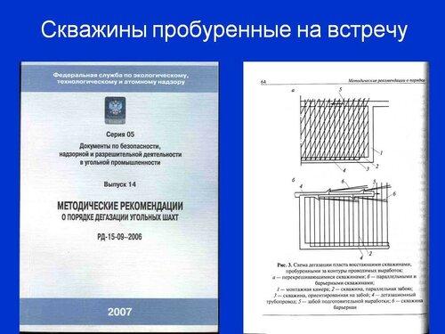 https://img-fotki.yandex.ru/get/113961/12349105.8f/0_92bc3_73ece915_L.jpg