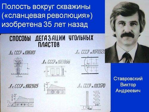 Бародинамика Шестопалова А.В. - Страница 8 0_92bcd_fd1a98d2_L