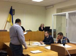 Суд по Мукачевском повстанцу Некоторую перенесено