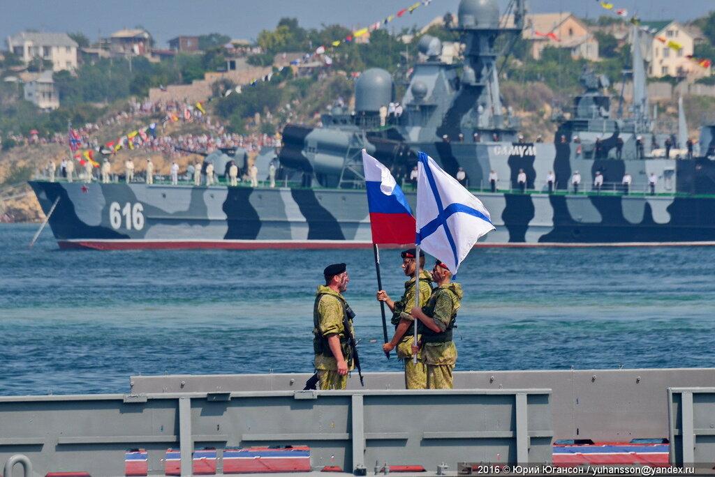 Днем валентин, фото день черноморского флота