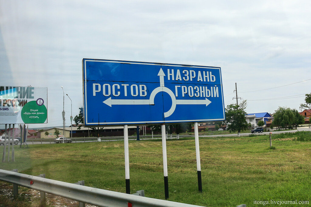 Ингушетия: Магас и Назрань. Самый маленький регион России - Города - russia, kavkaz, ingushetia