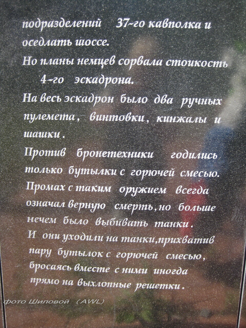 https://img-fotki.yandex.ru/get/113961/199368979.1c/0_1bdf48_5df64b3f_XXXL.jpg