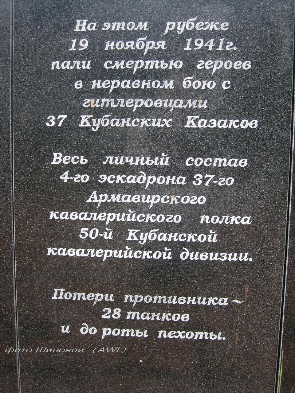 https://img-fotki.yandex.ru/get/113961/199368979.1c/0_1bdf4b_dad99506_XXXL.jpg
