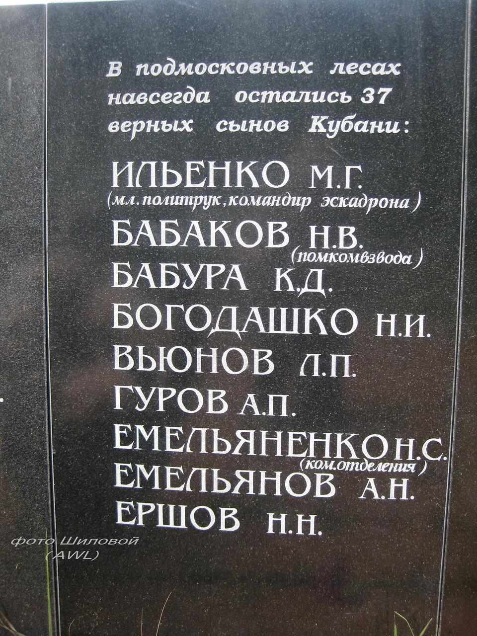 https://img-fotki.yandex.ru/get/113961/199368979.1c/0_1bdf4c_b981d132_XXXL.jpg