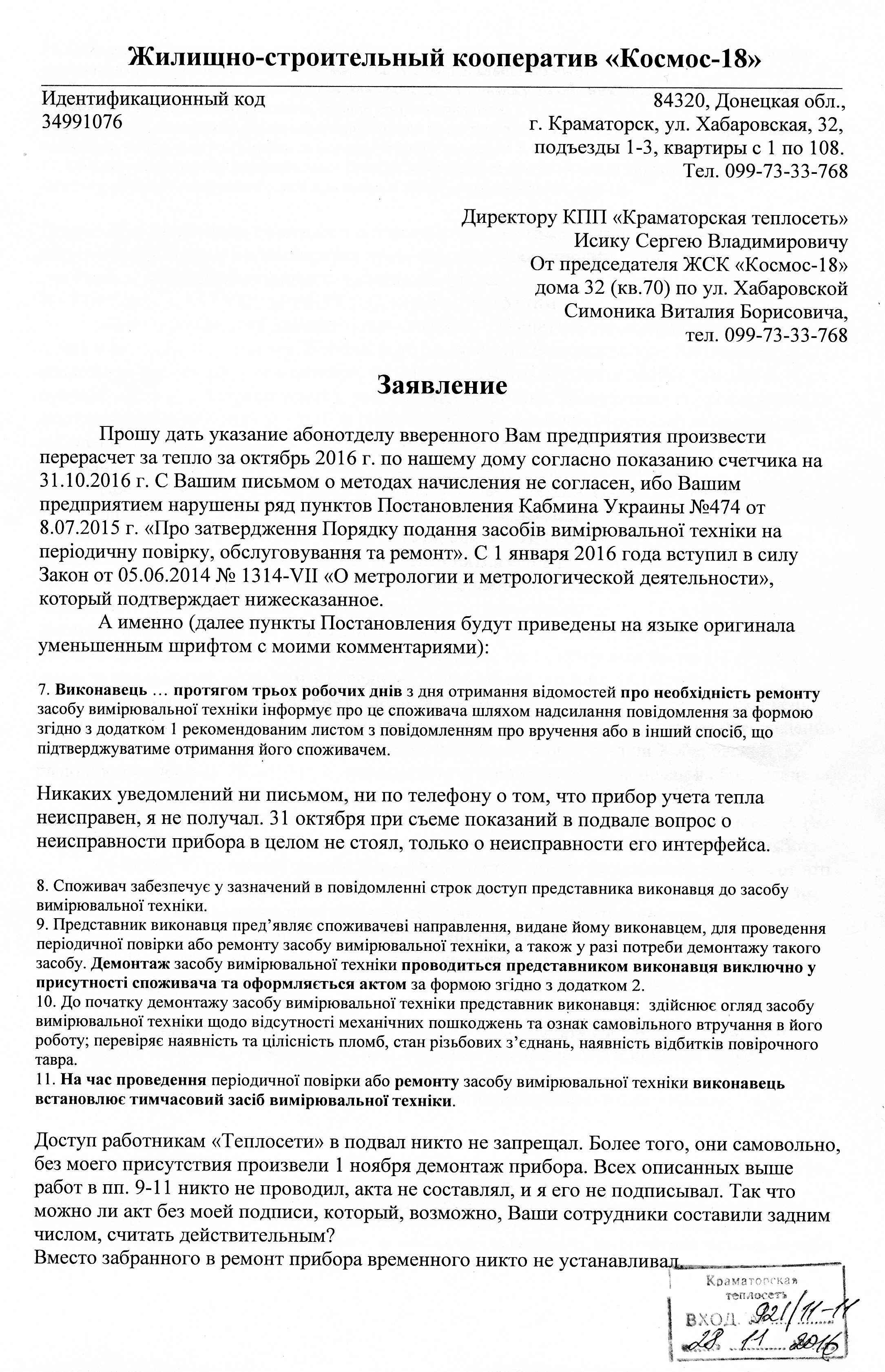https://img-fotki.yandex.ru/get/113961/248142895.0/0_180ff0_f62c7257_orig