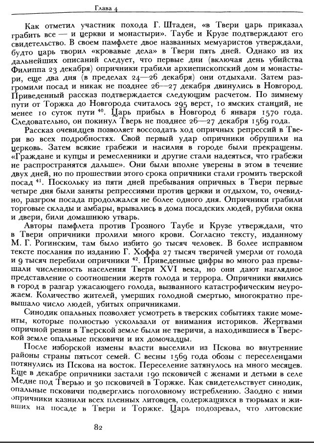https://img-fotki.yandex.ru/get/113961/252394055.b/0_14acc6_ec589564_orig.jpg
