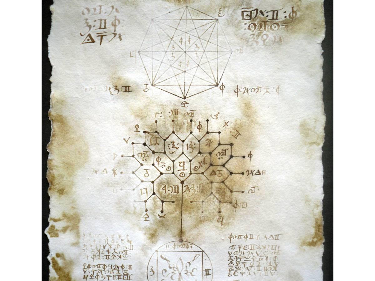 Блиц-шифры Эта загадка — самая новая из всех перечисленных, так как была обнародована только в 2011