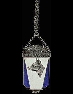 1929 г. Призовой жетон Всесоюзного кооперативного союза охотничьего промысла