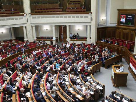 Народные избранники хотят законодательно закрепить статус электронных доверительных услуг