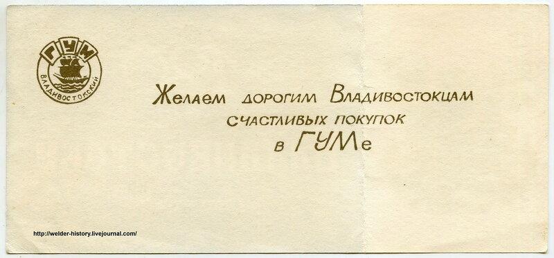 84-1.jpg