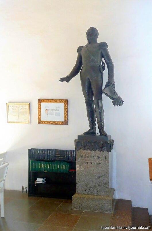 Скульптура Российского императора Александра I
