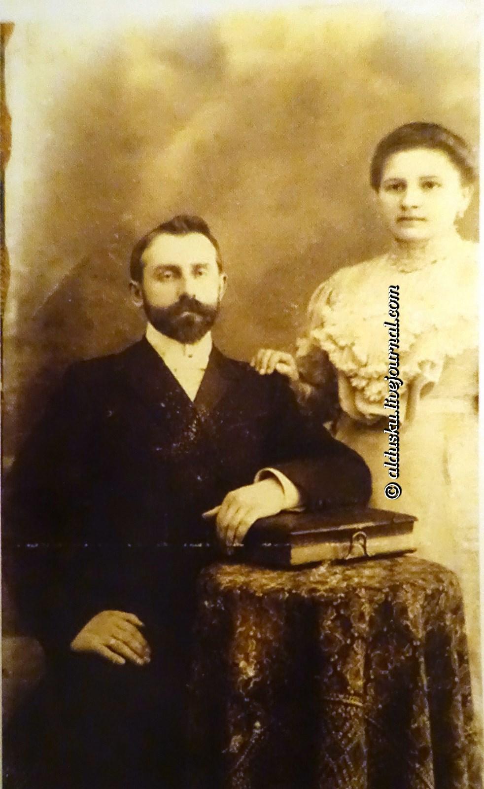 Павел Константинович Палкин (предположительно). Фото 1908