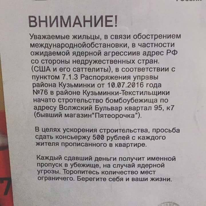 """""""Решать это будет лично Путин"""", - Фейгин об обмене Сущенко - Цензор.НЕТ 8731"""