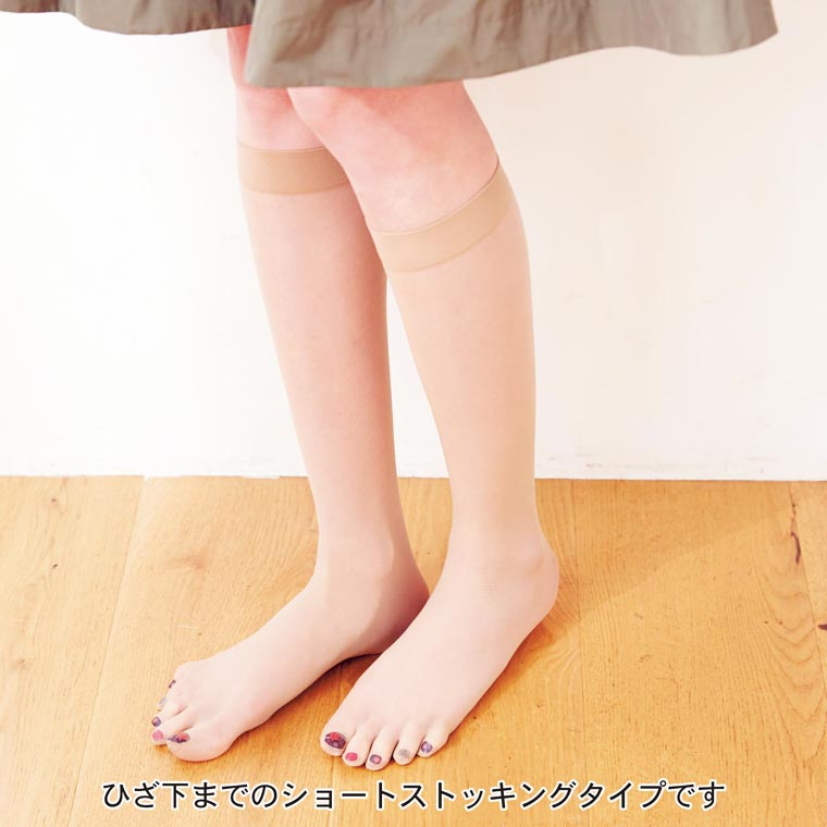 In Japan, stockings with fake painted toenails are a real craze