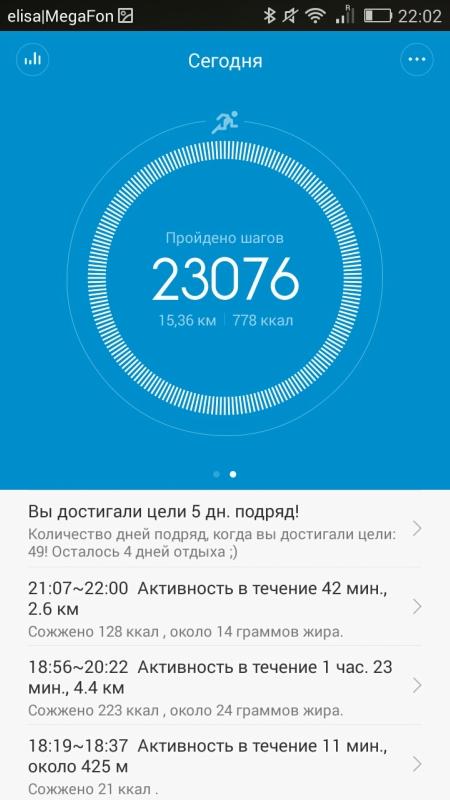 Screenshot_2016-05-01-22-02-52.jpeg