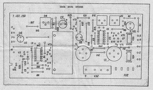 """Блок питания ПЭВМ """"Апогей"""". Схема, документация, ремонт... 0_1b1dfb_4690c90b_L"""