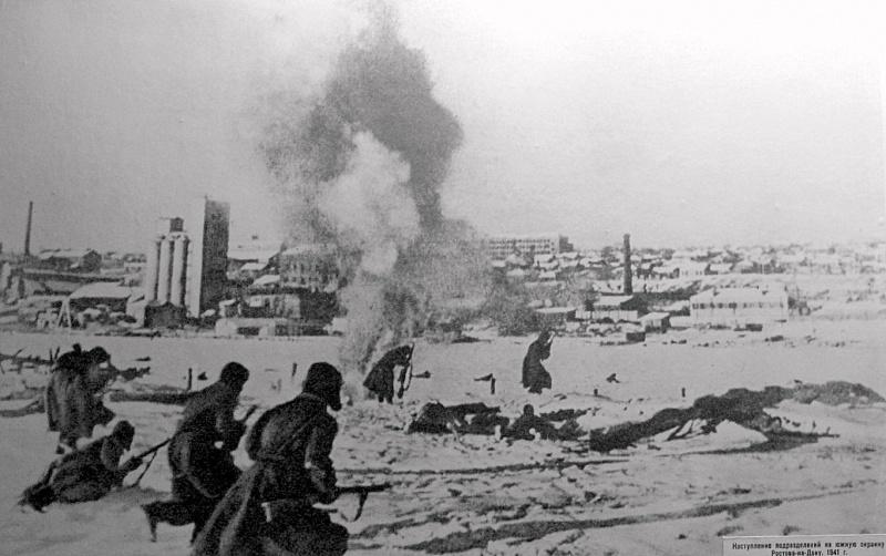 В бою за южную окраину Ростова-на-Дону зимой 1941.jpg