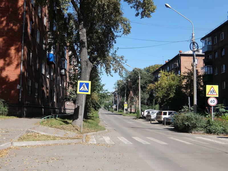 Улица Бугарева