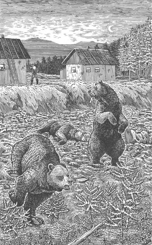 17-Расстрел медведей.jpg