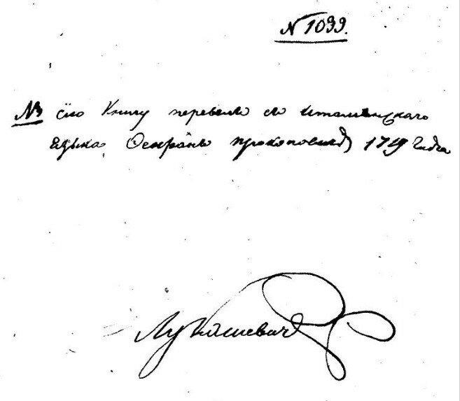 Лукашевич.jpg