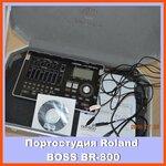 Продам Рекордер для музыканта Roland BOSS BR-800