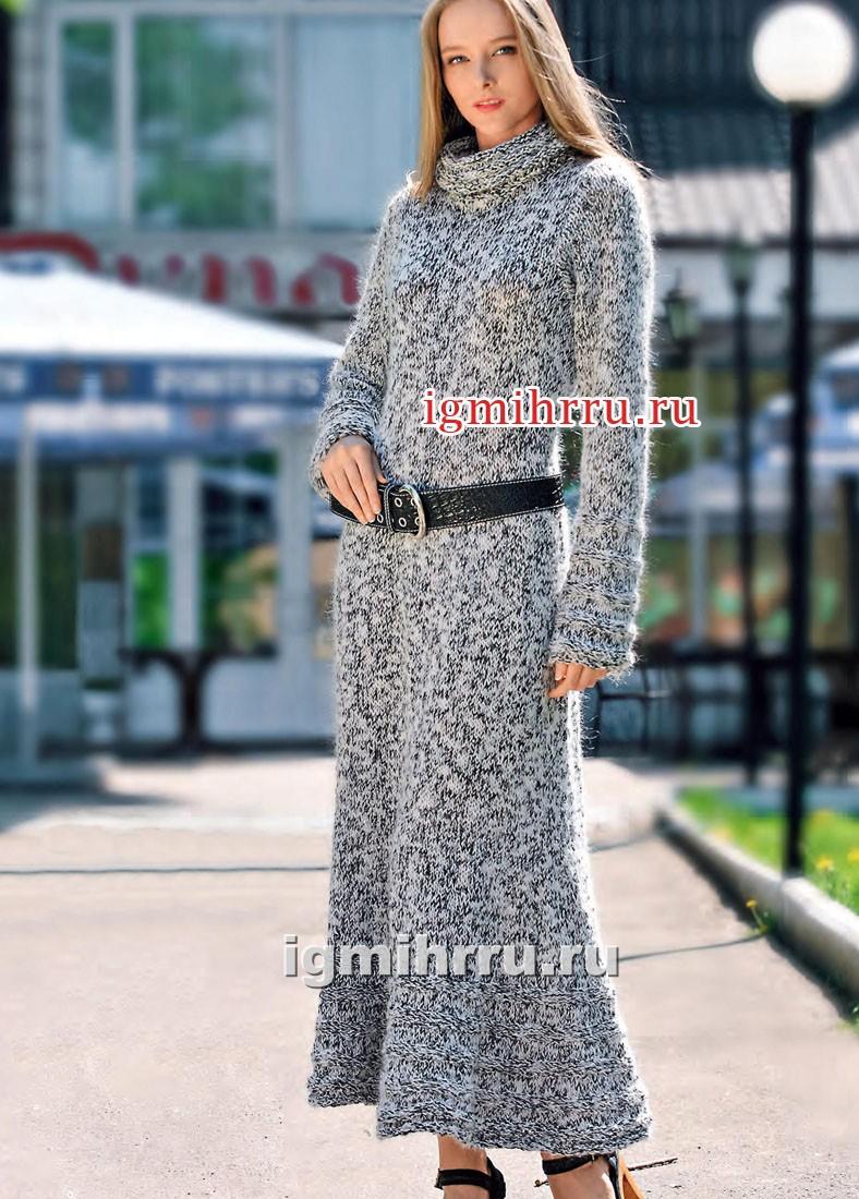 Длинное меланжевое платье с высоким воротом. Вязание спицами