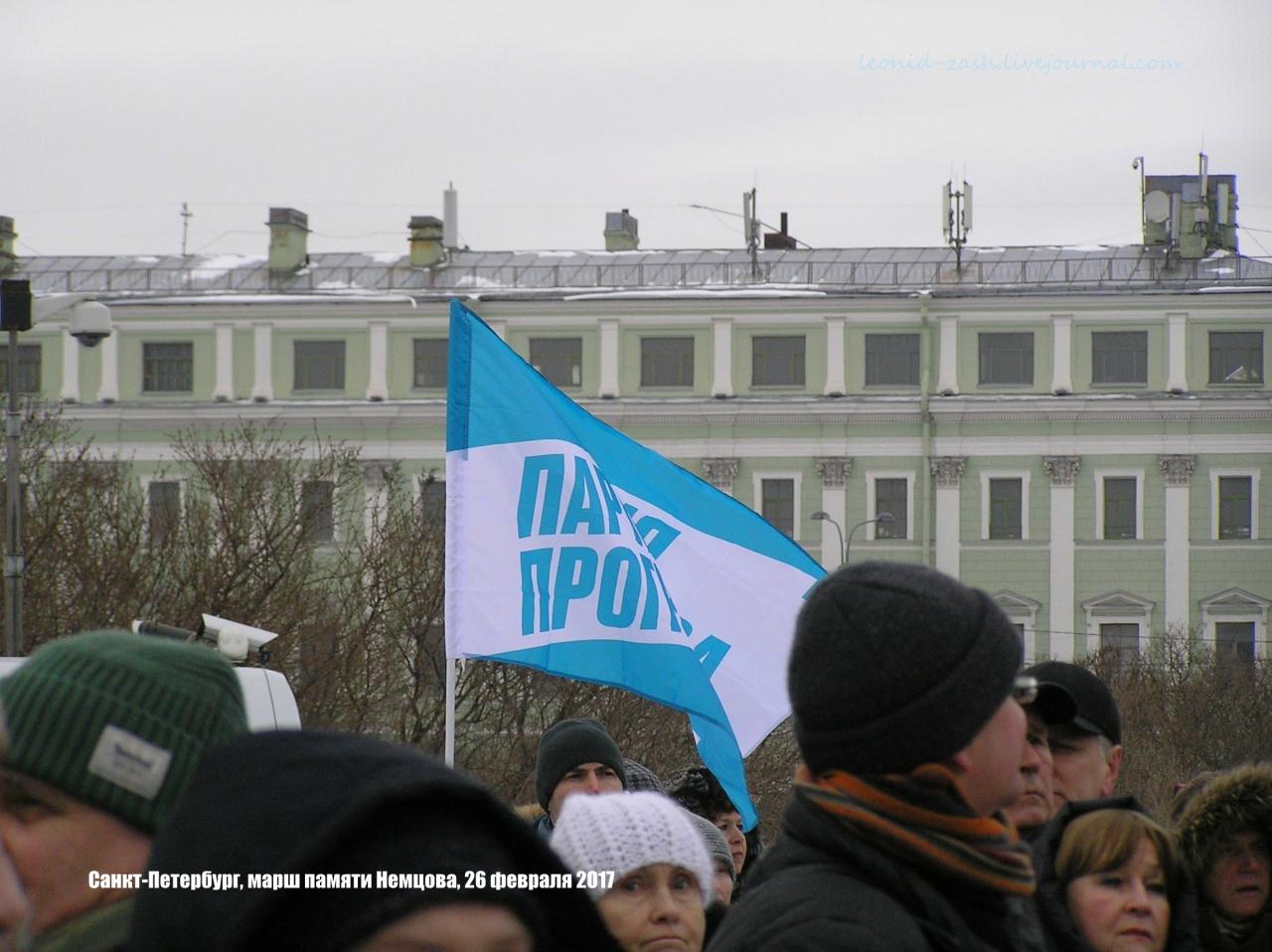 2 Немцов 55.JPG