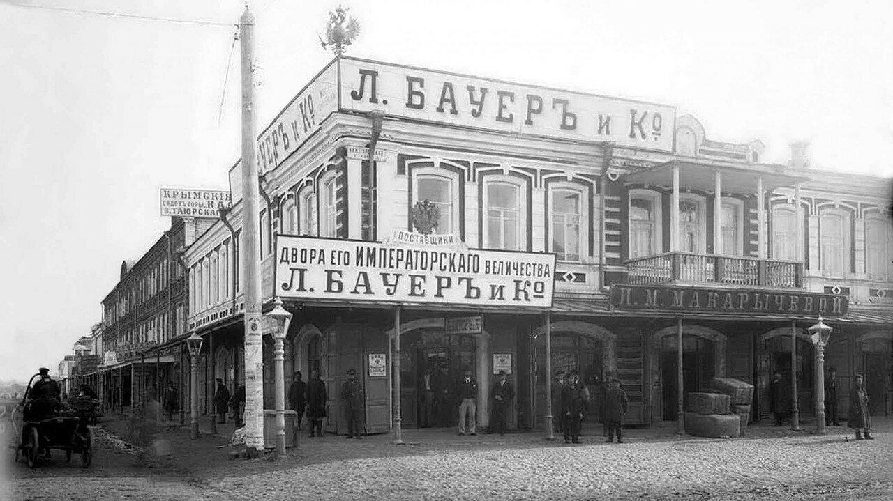 Перекресток Нижегородской и Царской