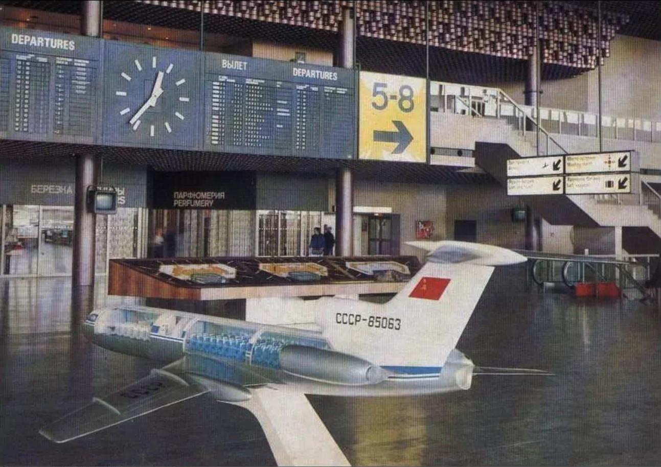 1980. Аэропорт «Шереметьево-2»