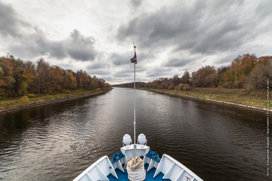 фотография канал имени Москвы конец октября