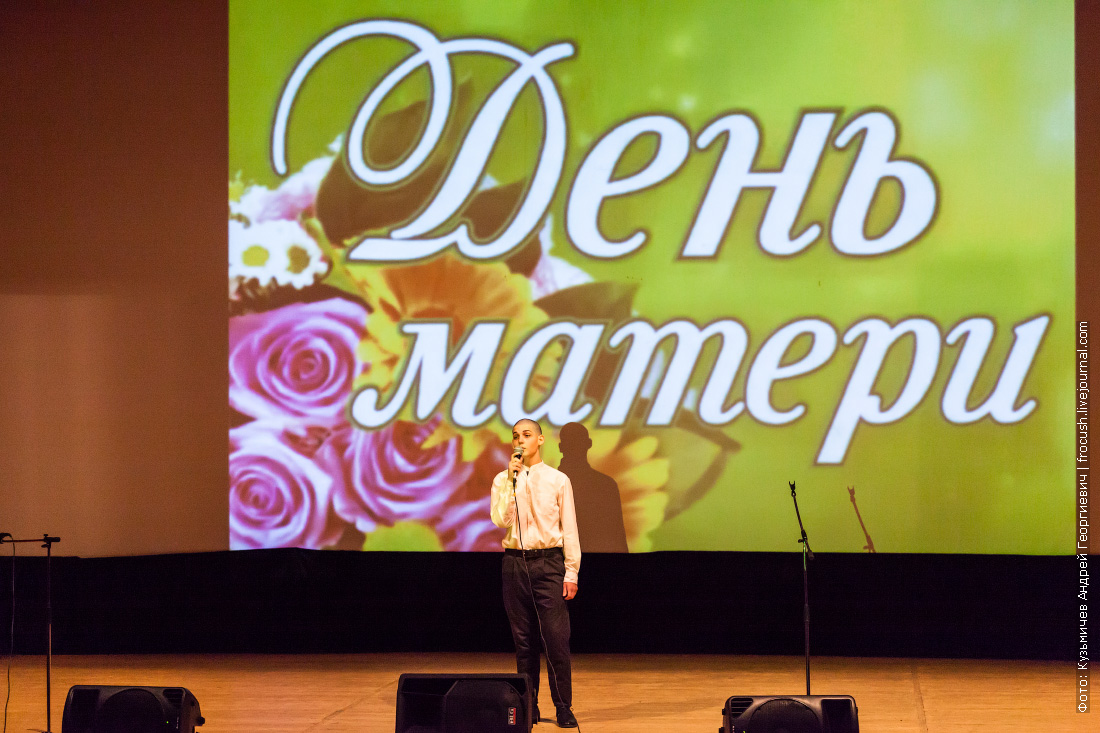 войсковая часть 48905 Егорьевск фотографии День матери