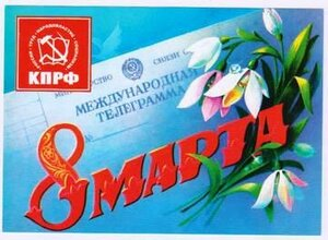 https://img-fotki.yandex.ru/get/114207/118912681.12d/0_2cf2bf_5579c55d_M.jpg