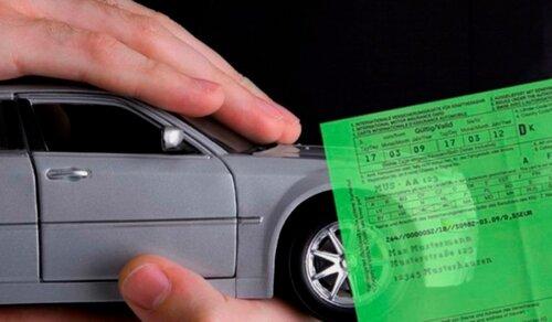 """Автовладельцам в Молдове: стоимость """"страховки"""" увеличена"""