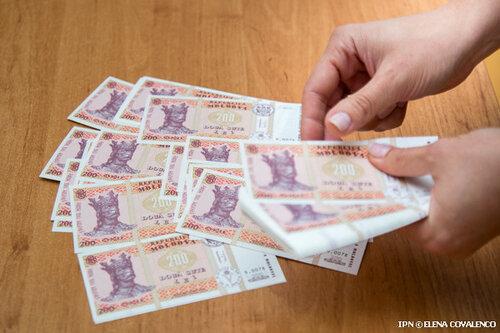 Доходы от имущественного налога в Молдове достигли 35 млн леев