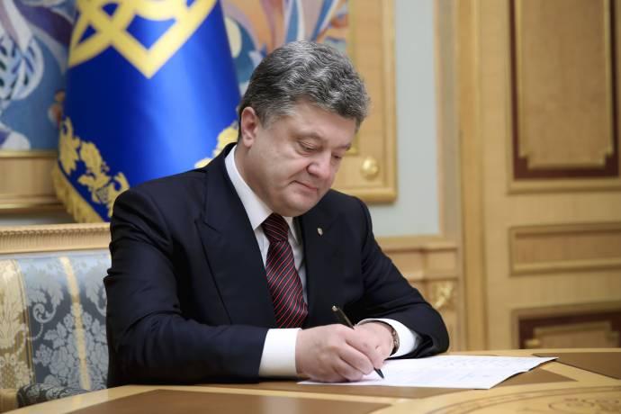 Порошенко назначил Данилишина и Фурмана членами Совета Нацбанка
